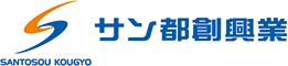 【公式】サン都創興業